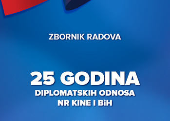 """Proceedings – """"25 years of diplomatic relations between the People's Republic of China and Bosnia and Herzegovina"""""""